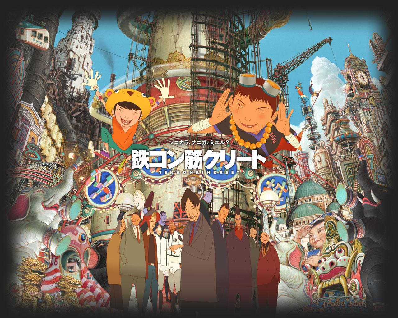 Rare Animation Akira Arts Ucsc Edu