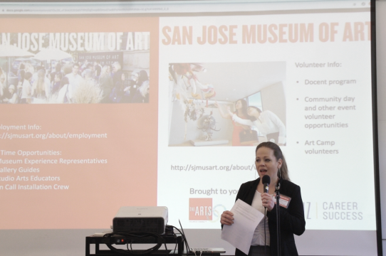 Our partner, San Jose Museum of Art presents opportunities to students at Find YOUR Path