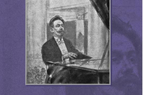 """""""The Performing Style of Alexander Scriabin"""" (New York: Routledge, 2011)"""